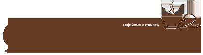 Кофейные автоматы, ремонт кофейных автоматов, запчасти (Пятигорск, КМВ)